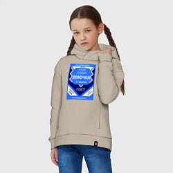 Толстовка оверсайз детская Очень сладкая девочка цвета миндальный — фото 2