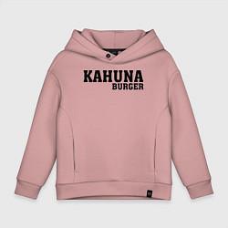 Толстовка оверсайз детская Big Kahuna Burger цвета пыльно-розовый — фото 1