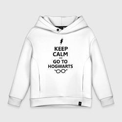 Толстовка оверсайз детская Keep Calm & Go To Hogwarts цвета белый — фото 1