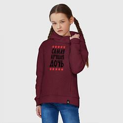 Толстовка оверсайз детская Самая лучшая дочь цвета меланж-бордовый — фото 2