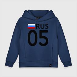 Толстовка оверсайз детская RUS 05 цвета тёмно-синий — фото 1