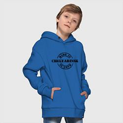 Толстовка оверсайз детская Made in Chelyabinsk цвета синий — фото 2