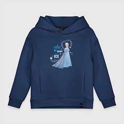 Толстовка оверсайз детская Эльза: Холодное сердце цвета тёмно-синий — фото 1