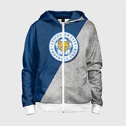 Толстовка на молнии детская Leicester City FC цвета 3D-белый — фото 1