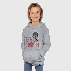 Толстовка детская хлопковая Хулиган Есенин цвета меланж — фото 2