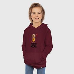 Толстовка детская хлопковая Люблю Мужа: Пещерная женщина цвета меланж-бордовый — фото 2