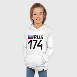 Толстовка детская хлопковая RUS 174 цвета белый — фото 2
