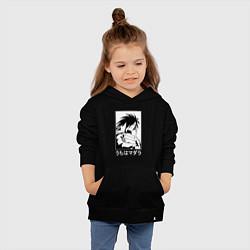 Толстовка детская хлопковая Мадара Учиха цвета черный — фото 2
