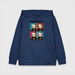Толстовка детская хлопковая Dostoevsky цвета тёмно-синий — фото 1