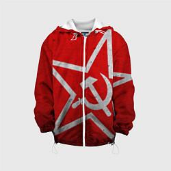 Детская 3D-куртка с капюшоном с принтом Флаг СССР: Серп и Молот, цвет: 3D-белый, артикул: 10105079605458 — фото 1