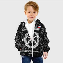 Детская 3D-куртка с капюшоном с принтом Служу России: мотострелковые войска, цвет: 3D-белый, артикул: 10118288005458 — фото 2