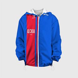 Детская 3D-куртка с капюшоном с принтом ЦСКА Форма, цвет: 3D-белый, артикул: 10133807105458 — фото 1