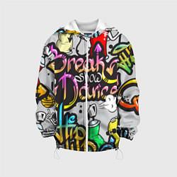 Детская 3D-куртка с капюшоном с принтом Break Show Dance, цвет: 3D-белый, артикул: 10136209305458 — фото 1