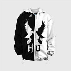 Детская 3D-куртка с капюшоном с принтом HU: Black & White, цвет: 3D-белый, артикул: 10137622105458 — фото 1