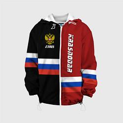 Детская 3D-куртка с капюшоном с принтом Krasnodar, Russia, цвет: 3D-белый, артикул: 10148329305458 — фото 1