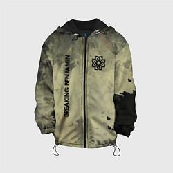 Куртка с капюшоном детская Breaking Benjamin цвета 3D-черный — фото 1