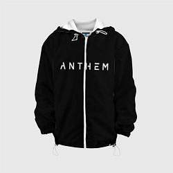 Детская 3D-куртка с капюшоном с принтом ANTHEM: Black Style, цвет: 3D-белый, артикул: 10155655905458 — фото 1