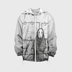 Детская 3D-куртка с капюшоном с принтом Унесенные призраками, цвет: 3D-белый, артикул: 10155884105458 — фото 1