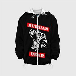 Детская 3D-куртка с капюшоном с принтом RUSSIAN BEAR - WILD POWER, цвет: 3D-белый, артикул: 10199038305458 — фото 1