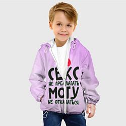 Детская 3D-куртка с капюшоном с принтом Секс не предлагать, цвет: 3D-белый, артикул: 10207728105458 — фото 2
