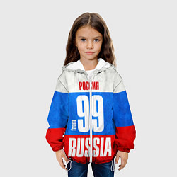 Куртка 3D с капюшоном для ребенка Russia: from 99 - фото 2