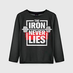 Лонгслив детский The iron never lies цвета 3D — фото 1