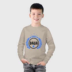 Лонгслив хлопковый детский Daga цвета миндальный — фото 2