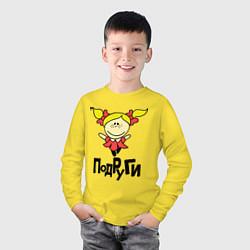 Лонгслив хлопковый детский Подруги навеки цвета желтый — фото 2