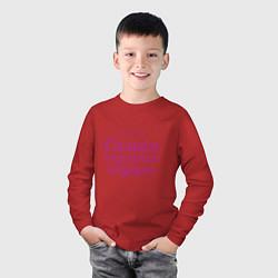 Лонгслив хлопковый детский Самая надежная подруга цвета красный — фото 2