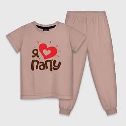 Пижама хлопковая детская Я люблю папу цвета пыльно-розовый — фото 1