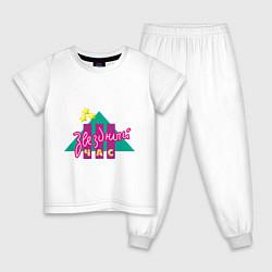 Пижама хлопковая детская Звездный час цвета белый — фото 1