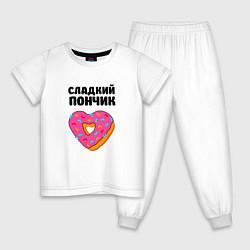 Пижама хлопковая детская Сладкий пончик цвета белый — фото 1