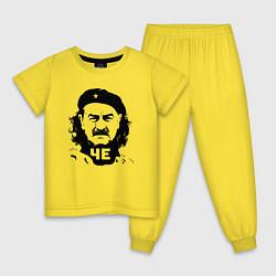 Пижама хлопковая детская Че Черчесов цвета желтый — фото 1