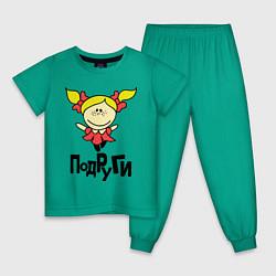 Пижама хлопковая детская Подруги навеки цвета зеленый — фото 1