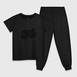 Пижама хлопковая детская GLHF цвета черный — фото 1