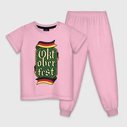 Пижама хлопковая детская Oktoberfest Germany цвета светло-розовый — фото 1