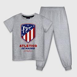 Пижама хлопковая детская Atlecito de Madrid цвета меланж — фото 1