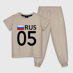 Пижама хлопковая детская RUS 05 цвета миндальный — фото 1