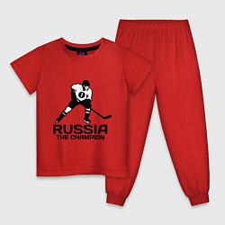 Детская пижама Russia: Hockey Champion