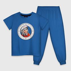 Пижама хлопковая детская Гагарин ?? 1 цвета синий — фото 1