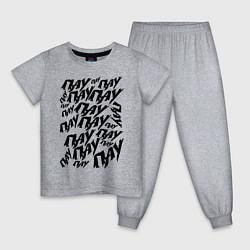 Пижама хлопковая детская ПАУ-ПАУ-ПАУ цвета меланж — фото 1