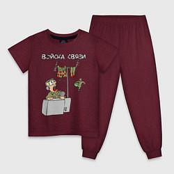 Пижама хлопковая детская Войска связи цвета меланж-бордовый — фото 1