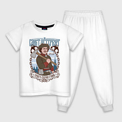 Пижама хлопковая детская Санкт-Петербург цвета белый — фото 1