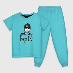 Пижама хлопковая детская Noize MC цвета бирюзовый — фото 1