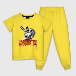 Пижама хлопковая детская Кровосток цвета желтый — фото 1
