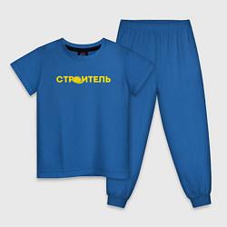 Пижама хлопковая детская Строитель с каской цвета синий — фото 1