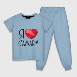 Пижама хлопковая детская Я люблю Самару цвета мягкое небо — фото 1
