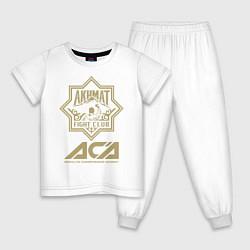 Пижама хлопковая детская Akhmat Fight Club цвета белый — фото 1