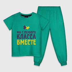Пижама хлопковая детская С первого класса вместе цвета зеленый — фото 1