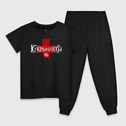 Пижама хлопковая детская Кукрыниксы красный крест цвета черный — фото 1